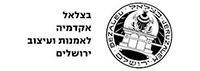 בצלאל, לוגו