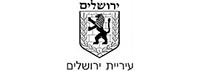 עיריית ירושלים, לוגו