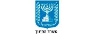 לוגו, משרד החינוך